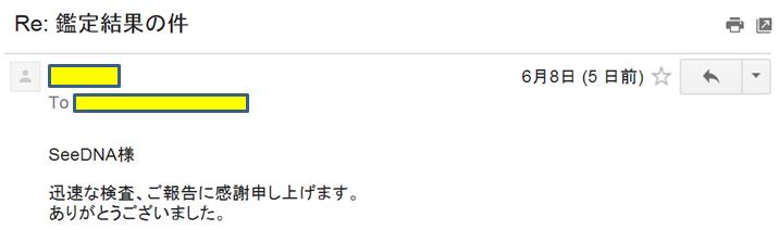 20160608_voice