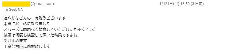 20190124_voice