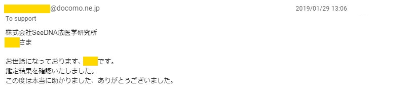 20190214_voice