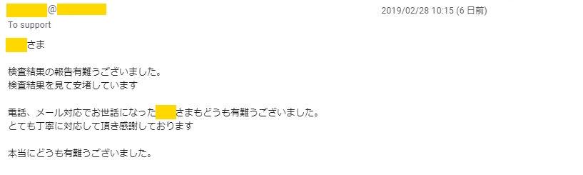 20190306_voice