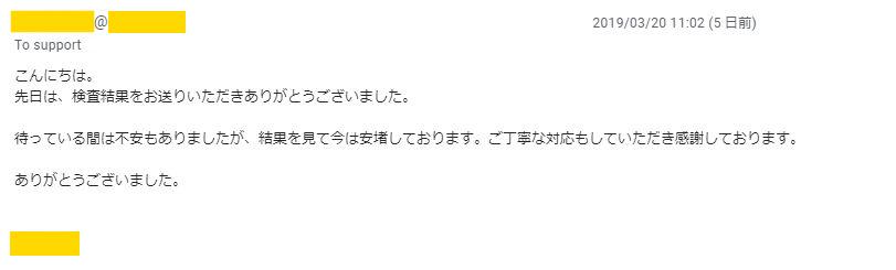 20190325_voice