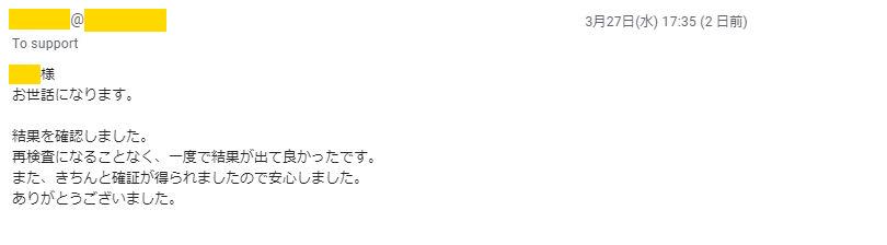20190329_voice