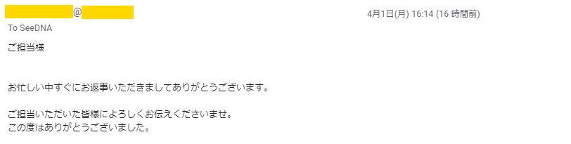20190402_voice