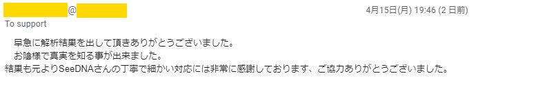 20190417_voice