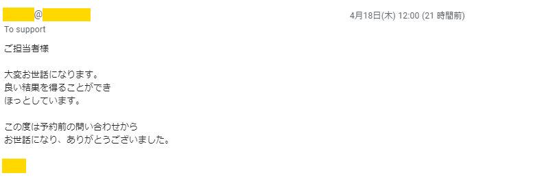 20190419_voice