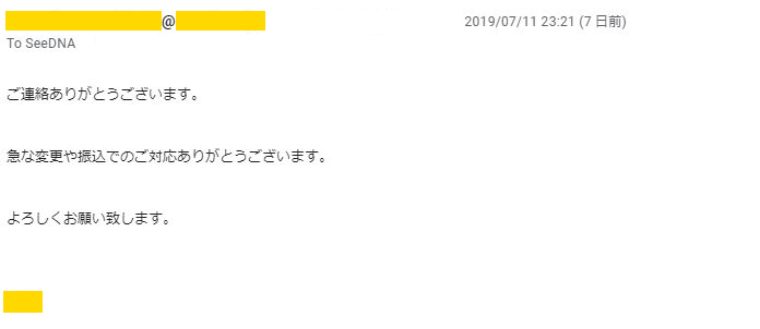 20190718_voice