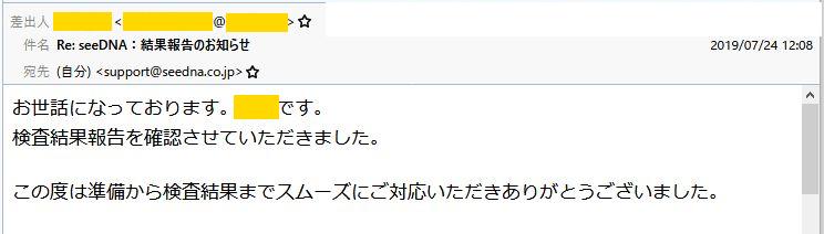 20190730_voice