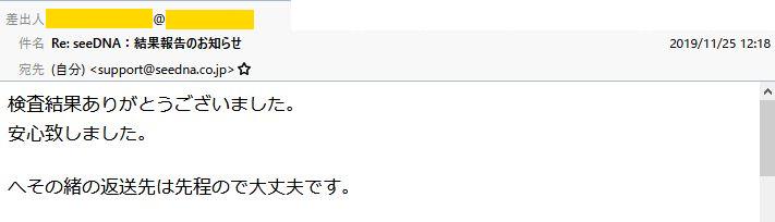 20191128_voice