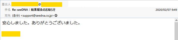20200210_voice