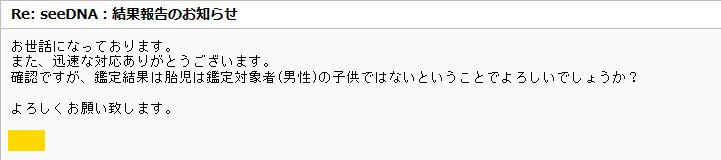 20200319_voice