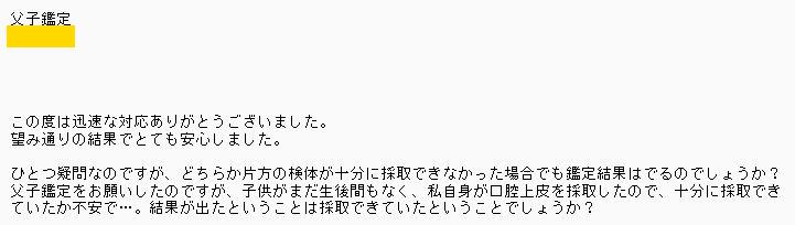 20200324_voice