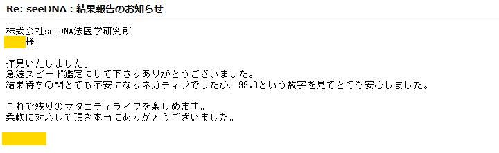 20200402_voice