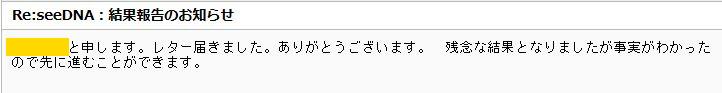 20200413_voice