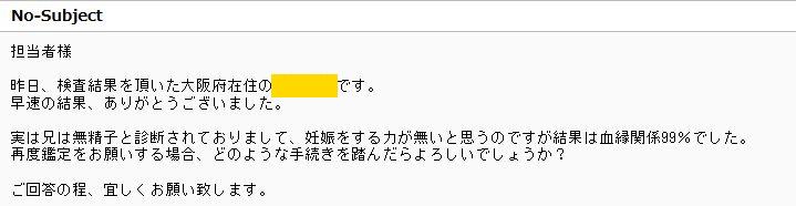 20200423_voice