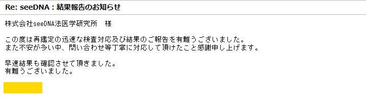 20200609_2_voice