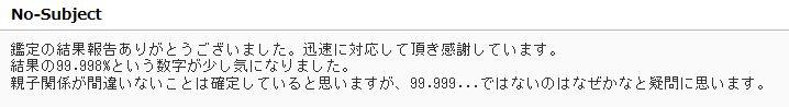 20200616_voice