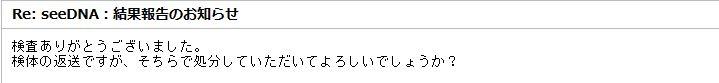 20200820_voice