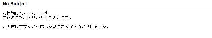20200925_voice