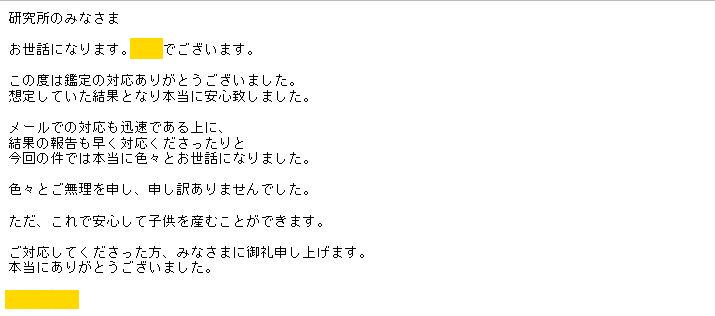 20201026_voice