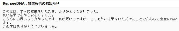 20201214_2_voice