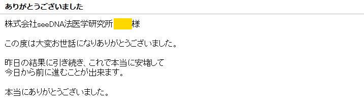 20201215_voice