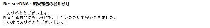 20201216_2_voice