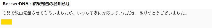 20201216_voice