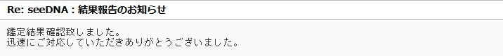 20201218_2_voice