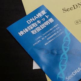 DNA鑑定の検体の採取方法