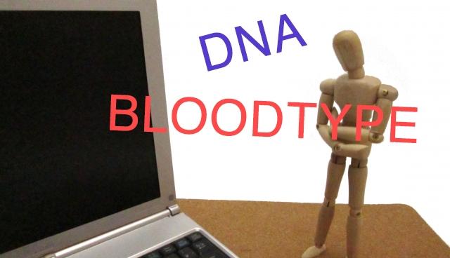 新生児の血液型は安定しない。